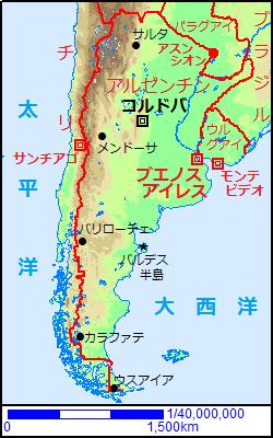 アルゼンチン 地図