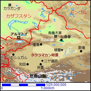西域、タクラマカン砂漠と天山山脈周辺(中国の観光地 13)|海外旅行準備室