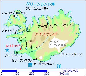アイスランドの観光地|海外旅行...