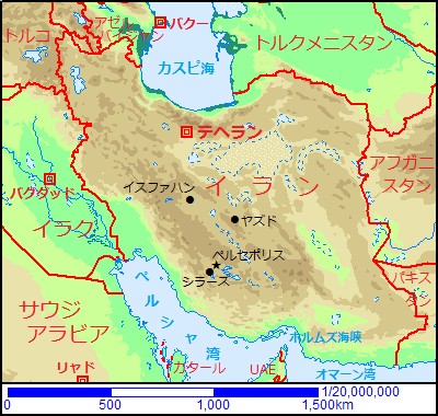 - Iran - イランは、中東地域の一角を占める国で、東にはアフガニスタンとパキスタン、西には